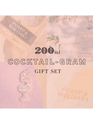 "POMP & WHIMSY ""COCKTAILGRAM"" GIFT SET 200ML"